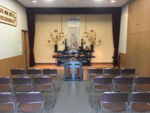 開栄寺 小ホール
